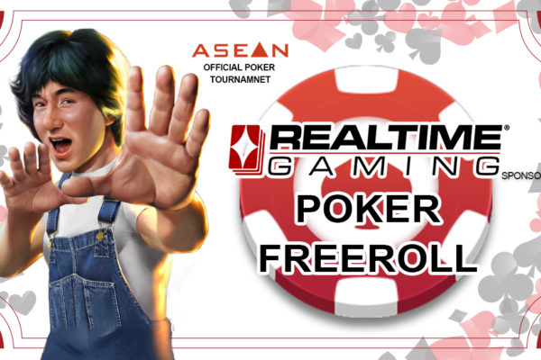 You're Invited! The ASEAN Summit Poker Freeroll